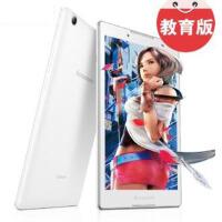 联想 Tab2 A8-50 8英寸平板电脑可选移动联通双4G版 A8-50F教育版白色1G/2G运行内存 WIFI版