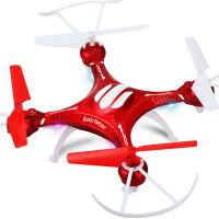 活石 2.4G大型四轴飞行器捍卫者 遥控飞机无人机航模 节生日礼物