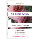 The Great Gatsby 了不起的盖茨比 英文版原著