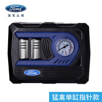 福特 车载充气泵 汽车打气筒车用双缸12V便携式轮胎高压电动加气机-猛禽单杠指针版