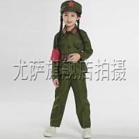儿童长征小红军服台上演出服八路军装新四军服装抗战解放帽舞台剧表演服道具服男女款
