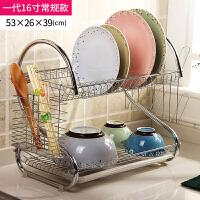 欧润哲 厨房加粗加长款沥水架碗碟架 不锈钢双层S碗架一体化碗筷收纳架