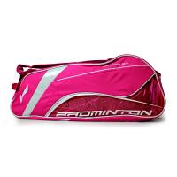 LiNing李宁羽毛球包 ABJK004 双肩运动包 六支装专业羽毛球拍包