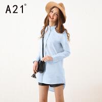 以纯A21女装纯棉长款长袖衬衫女 春季舒适休闲女士衬衣简约百搭秋装