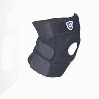 运动护膝 骑行登山 双弹簧加强型 户外护具