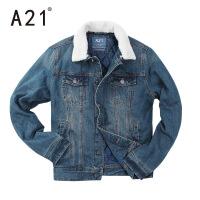 以纯A21男士外套春季潮2017新款 青年修身夹克牛仔外套男 保暖衣服