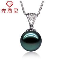 先恩尼珍珠 约13.7mm黑珍珠 海水珍珠 黑珍珠吊坠 珍珠项链 黑珍珠项链 有证书HFZZXL063