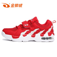 金帅威 情侣款低帮网面透气篮球鞋男运动鞋气垫战靴运动鞋跑步鞋 L5715