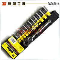 """波斯工具 汽修14件6.3MM系列六角公制塑夹套筒组套1/4"""" BS367814"""