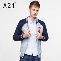 以纯A21男装修身棒球领夹层外套男 2017春装新品潮男时尚个性拼接夹克