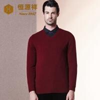 恒源祥男士V领羊绒衫秋冬季新款纯色长袖双层加厚毛衣针织衫