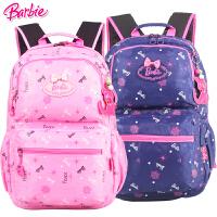 芭比公主女生初中小学生高年级休闲儿童双肩书包运动背包DL85802