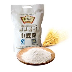 麦香园高纤维全麦粉5kg 小麦粉 膳食纤维丰富 营养全面