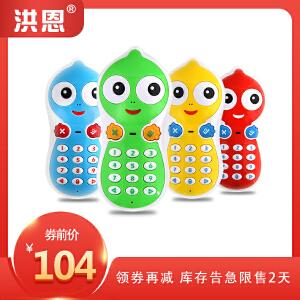 洪恩HS10波噜噜双语故事机 儿童MP3可充电可下载早教机学习机内存8G版 故事机
