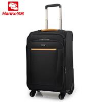 汉客(HANKE)拉杆箱 万向轮行李箱时尚商务休闲20寸旅行箱H8736