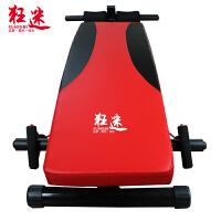 狂迷 多功能仰卧起坐健身器材 收腹机健腹肌仰卧板家用健身 红色