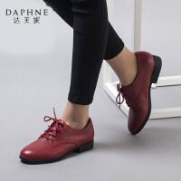 Daphne/达芙妮秋季正品牛皮圆头粗跟深口系带女单鞋