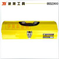 波斯工具 手提式工具箱 铁箱工具箱 410x160x95mm BS522410