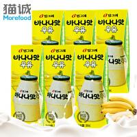 【韩国进口】 宾格瑞 香蕉牛奶饮料牛奶 200ml*6盒 奶饮香蕉牛奶 营养早餐牛奶