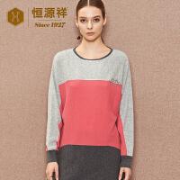 恒源祥女装秋季新款中长款拼色纯羊绒圆领羊绒衫套头毛衣