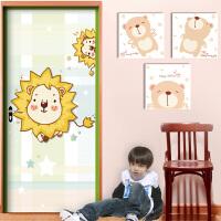 宜美贴 可爱狮子 儿童房室内门装饰墙贴纸 创意卡通门贴