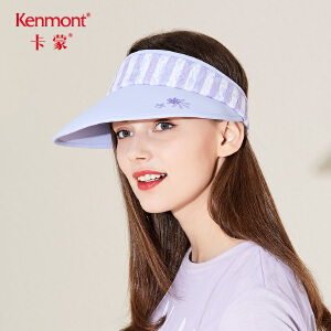 卡蒙女士遮阳帽防紫外线可折叠太阳帽女夏天出游空顶帽防晒鸭舌帽3423