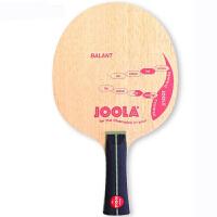 JOOLA优拉尤拉球拍 BALANT百伦特 5五层纯木乒乓球底板 68800横板 68803直板