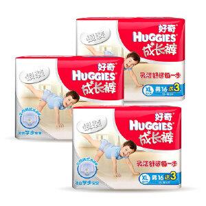 [当当自营]Huggies好奇 银装成长裤 尿不湿 男 XL16+3片 *3包(适合13-18公斤)