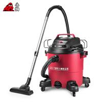 【小狗电器旗舰店】小狗(PUPPY)干湿吹三用桶式工业大型商用吸尘器D-805