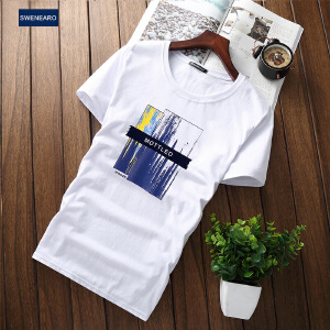 EASZin逸纯印品 男装短袖T恤 2017夏季棉麻中国风平步青云印花体恤衫