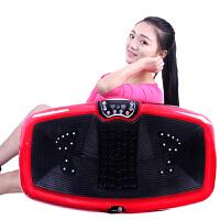 捷�N 懒人塑形磁疗甩脂机 减肥瘦身抖抖机   轻薄瘦身机
