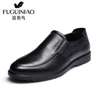 富贵鸟男士皮鞋时尚头层牛皮套脚商务休闲皮鞋男鞋皮鞋男
