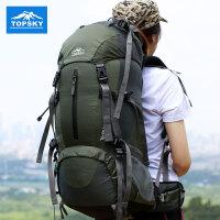 Topsky 登山包双肩包户外背包男女款骑行背包40L 50L 60L多功能大容量