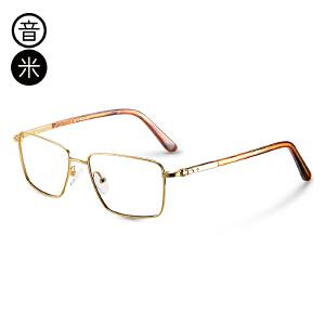 音米2017新款复古眼镜框男金属方框眼镜 配成品近视眼镜男款潮 AAGCJC704