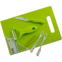 美帝亚陶瓷刀具套装水果刀刨刀叉砧板菜板削苹果皮器厨房刀具