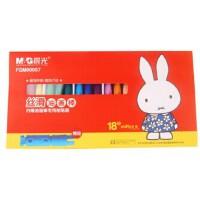 晨光文具 文具 米菲18色六角油画棒 蜡笔 送卷笔刀 学生儿童彩色画笔FGM90057
