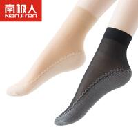 南极人10双装女士短丝袜 夏防滑短袜肉色短丝袜超薄款防滑底短筒袜 NJR-NYD6276220004