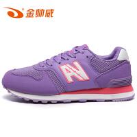 (99元三件)-金帅威 新款女反绒皮低帮复古潮流运动休闲跑鞋