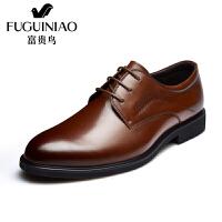 富贵鸟男鞋正装鞋头层牛皮打蜡系带皮鞋纯色商务正装男鞋