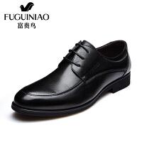 富贵鸟头层牛皮男鞋 系带简约商务正装透气防臭轻盈皮鞋