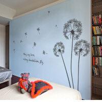 宜美贴 蒲公英 客厅沙发电视墙卧室浪漫温馨背景墙壁纸墙贴