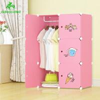 崇尚 现代简约环保时尚儿童衣柜收纳柜家具大容量衣橱