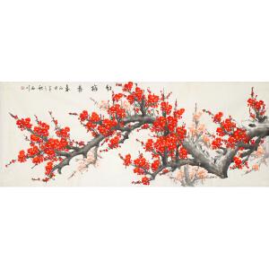 实力派画家 石川 《红梅报春》