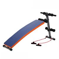 迈斯康MAISIKANG 多功能收腹机器 仰卧起坐板 家用健身器材 腹肌板 瘦腰
