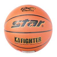 Star世达 篮球BB4257  合成皮革 室内外通用 7号篮球