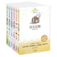 美冠纯真阅读书系(套装共6册)(滋养孩童心灵世界的注音版儿童文学名家专集)