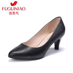 富贵鸟2017春季新款女鞋 单鞋女高跟尖头鞋 细跟工作鞋女