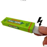愚人节恶搞电人口香糖 整蛊电人玩具批发 触电整人玩具