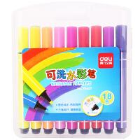 【当当自营】得力(deli)70657 三角粗杆大容量可洗水彩笔/绘画笔 18色