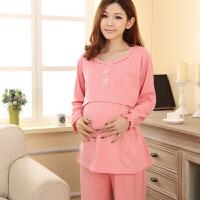 慈颜秋冬孕妇装 产妇睡衣月子服 哺乳孕妇家居服套装哺乳衣FJC1116
